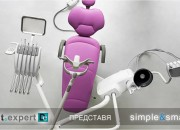 Дизайн и Гъвкавост от Италия – Simple & Smart