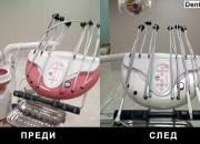 Реновиране  на български стоматологичен стол