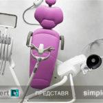 Дизайн и Гъвкавост от Италия - Simple & Smart