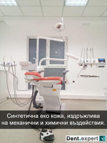 IMG 20191216 170151B